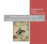 cours1-medecine-chinoise-theorie-fondamentale-MTC